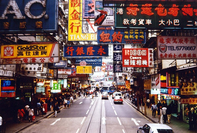 hkg_hong_kong_advertising